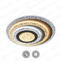 Управляемый светодиодный светильник GEOMETRIA BULB 65W R-500-CLEAR/BULB-220-IP44