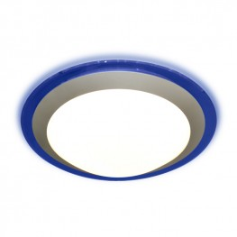 Накладной светильник ALR-Blue-22w