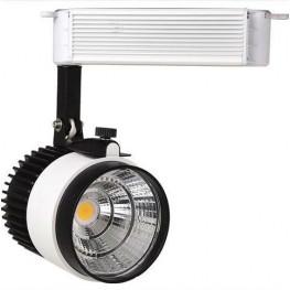 Трековый светодиодный светильник HL822L