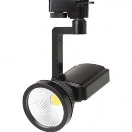 Трековый светодиодный светильник HL823L