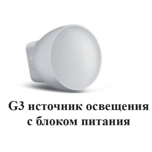 Дизайнерский светодиодный светильник G3