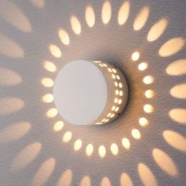 Уличный настенный светодиодный светильник ARKADA белый 1585 TECHNO LED
