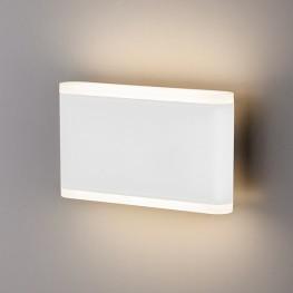 Настенный уличный светодиодный светильник COVER белый 1505 TECHNO LED