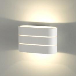 Настенный светодиодный светильник Light Line белый MRL LED 1248