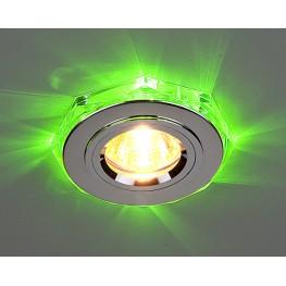 Точечный светильник со светодиодами Elektrostandard 2020/2 SL/LED/GR (хром / зеленый)