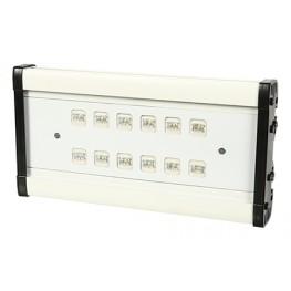 Консольный светодиодный светильник LC-30-UKSS-2M-310 30W