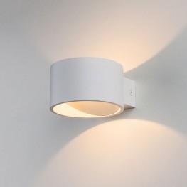 Настенный светодиодный светильник Coneto LED белый  MRL LED 1045