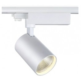 Трековый светодиодный светильник 3-фазный LUNA LNT528 20W