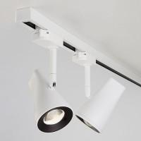 Трековый светодиодный светильник  Hardi 4200K Белый (LTB18)